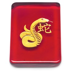 Red Envelope - Year of the Snake