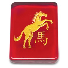 Red Envelope - Year of the Horse
