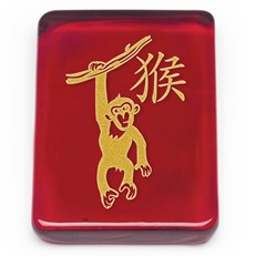 Red Envelope - Year of the Monkey