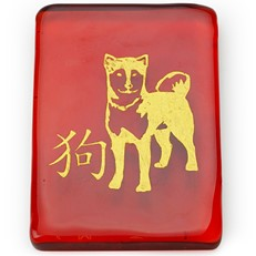 Red Envelope - Year of the Dog