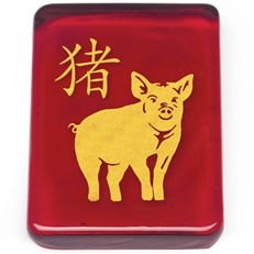 Red Envelope - Year of the Pig